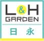 ランド&ホームズガーデン日永ロゴ